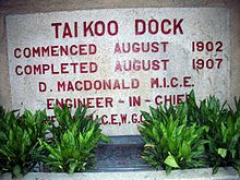 Taikoo_Dock